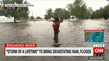 颶風「佛羅倫斯」逼近!估帶上千毫米雨量