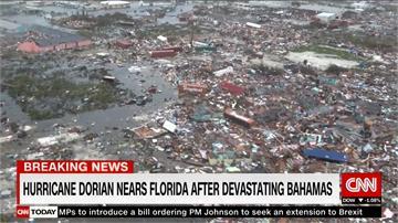 颶風多利安橫掃!巴哈馬群島釀7死