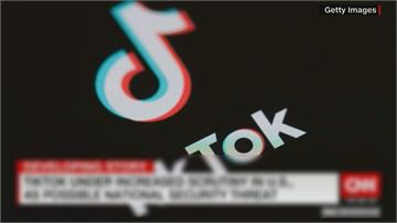 快新聞/TikTok、微信剉咧等? 蓬佩奧宣布擴大「淨網計畫」封殺具資安風險中國App