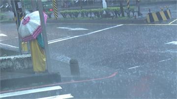 5/1正式進入梅雨季!首波梅雨鋒面明天報到