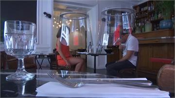 法國人防疫期間也要浪漫 餐廳推「防護罩」顧客安心用餐