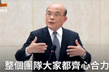 快新聞/中央到地方同站防疫第一線 蘇貞昌:團結努力一起讓台灣度過這一關