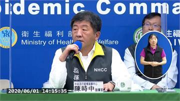 日本釋出首波入境鬆綁名單!指揮中心也公布邊境管制四大指標