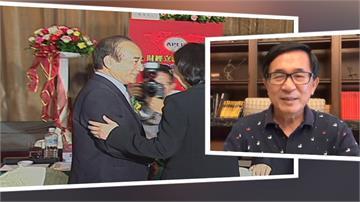 民進黨初選民調納柯韓 陳水扁:王金平也該放進去