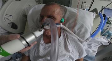法國開發呼氣分析儀 只要吐氣幾秒就能檢測新冠病毒