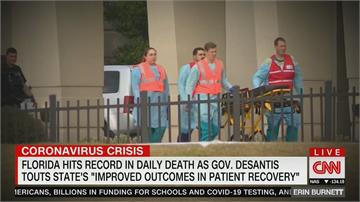 美國佛州死亡刷新高 疫情逐漸往北擴 官員呼籲別去酒吧