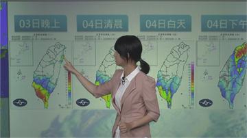 快新聞/中颱哈格比暴風圈逐漸遠離 一張圖了解降雨「趨緩」時間