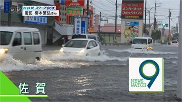 全球/九州暴雨成災!民宅淹沒、河川暴漲 90萬人撤離