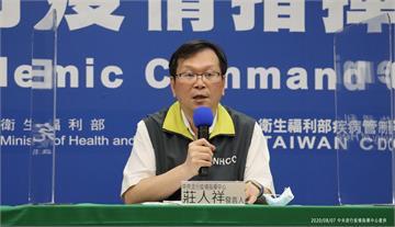 快新聞/美國衛生部長訪台陳時中親自接機? 莊人祥回應了!