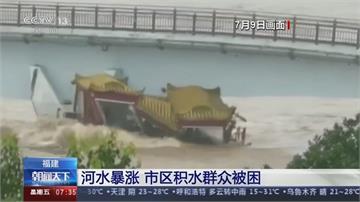 長江中下游洪水預警再升級 氣象預報未來2天強降雨持續
