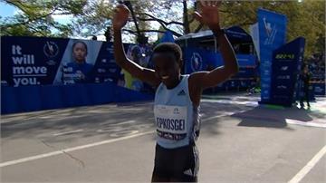 半馬世界紀錄保持人 肯亞女將稱霸紐約馬拉松