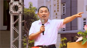 台南、高雄警局長遭拔官 侯友宜:相信有一定的考量
