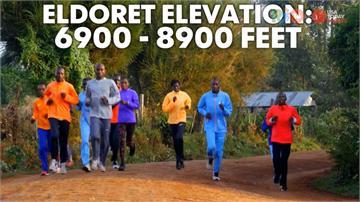 長期稱霸馬拉松戰場 解析肯亞長跑冠軍方程式