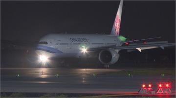 華航改名有解方?專家:成立台灣航空控股公司