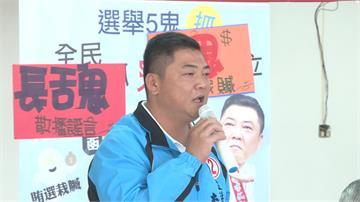 李武龍指控郭國文陣營抹黑造謠  郭國文:先自我檢討