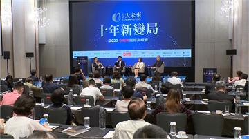 未來流行甚麼?國際高峰會 專家提能源、醫療、5G前景 投資有機會