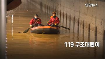 全國300處民宅遭淹!南韓多地遭暴雨襲擊 至少5死、逾2百人撤離