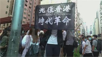 快新聞/港區國安法生效後首宗官司 男子被控「煽動他人分裂國家罪」