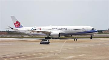 快新聞/首批華航印度包機起飛了! 預計5月5日4時返台