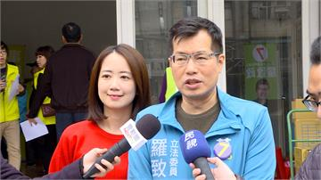 戴瑋姍成立總統立委後援會 跨區選將團結造勢