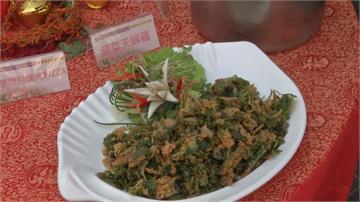 紅藜也能入年菜!廚師現場示範美味上桌