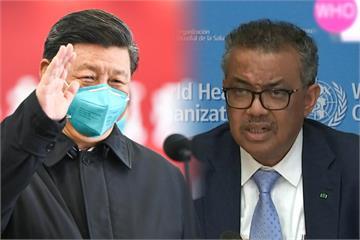 快新聞/習近平WHA致詞稱中國「公開透明」 再提供600億援助國際