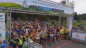 限定版「通車馬拉松」 跑者在蘇花改拍照