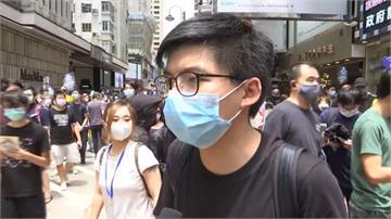 中國人大通過「港版國安法」 香港眾志宣布解散