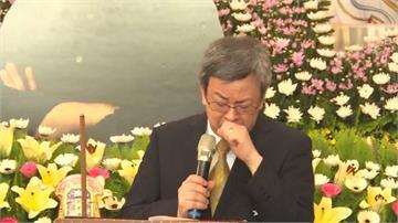 「孩子書屋」陳爸告別式 副總統親頒褒揚令