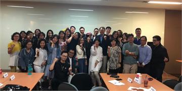 【活動】知行者學院2020第三屆招生中