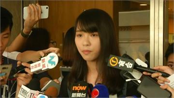 香港禁止民主自決?學運女神告選委 今獲判勝訴但...