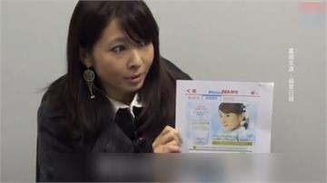 Makiyo賣保養品 被檢舉內含大麻萃取物不起訴