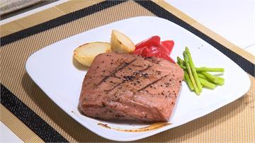 台灣自製未來肉首發表 民眾驚呼:跟真肉一樣