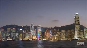 全球/美國取消特殊待遇 香港喪失國際金融中心地位?