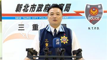 警局對面開賭第二局就被抓 警:把警察當塑膠?