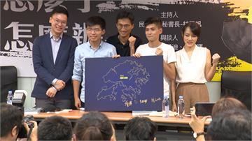黃之鋒將訪德國、美國!尋求國際奧援香港反送中
