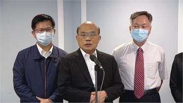快新聞/第6號颱風海陸警齊發 蘇貞昌趕赴氣象局視察