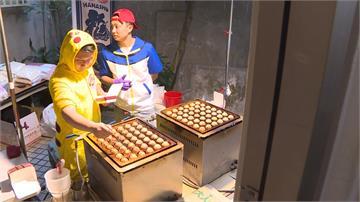 寶可夢玩家cosplay做愛心!500份章魚燒送街友