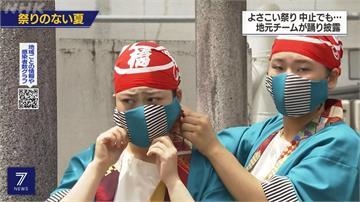 島根爆大規模群聚感染  日本盂蘭盆節連假 疫情緊繃