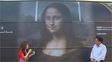 快來搭!屏東藝術公車啟動 10幅世界名畫趴趴走