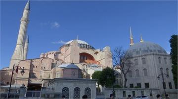 聖索菲亞改為清真寺 聯合國教科文組織「表示遺憾」