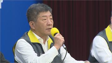 快新聞/南台灣豪大雨 陳時中:若有災情將取消墾丁行程