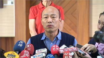 蔡正元爆拿四千萬選舉 韓國瑜:有拿就辭職