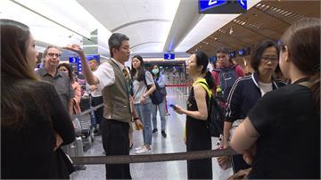 飛香港航班全部取消!旅客與地勤破口大罵