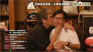 與陳其邁談挫折經驗 李永豐:我大學考7次