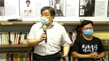 台灣就是香港戰場的延伸!在台港人:中國一步步侵襲年輕人未來