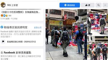 港區國安法昨上路 爆發警民衝突370人被捕