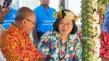 蔡英文月底訪太平洋友邦 傳過境夏威夷