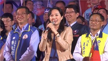 國民黨嘉義造勢未見韓國瑜 李佳芬代夫出征全力辯護