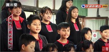 異言堂/一起來唱歌!原聲童聲合唱團的故事